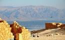 Вид с крепости на Мертвое море.