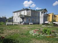 Музей князя Волконского