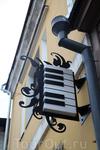 Музыка Тарту...