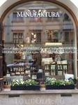 """Магазин """"Мануфактура"""": здесь покупают сувениры и подарки: косметика действительно хороша. Есть пивной шампунь - настоящая  чешская тема и прекрасный сувенир ..."""