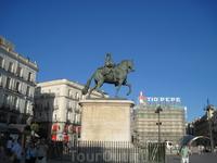 Памятник Карлу 3