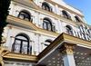 Фотография отеля Prishtina