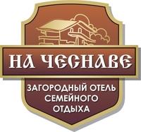 Фото отеля Загородный отель На Чеснаве