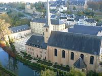Люксембург (вид на нижний город)