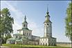 Церковь Николы Гостинского.