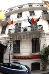 Фотография отеля Hotel Festival