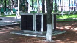 Мемориал погибшим россочанам