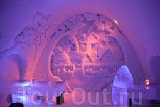 один из залов Ледяного ресторана