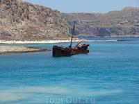 кораблик в водах Грамвуса