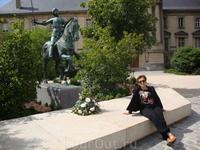 Рядом с Жанной Д'арк