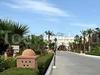 Фотография отеля Royal Miramar Thalasso