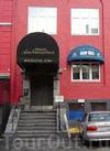 Фотография отеля Ambassadeur Bergen