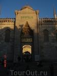 вход в мечеть Султанахмет, или Голубую мечеть