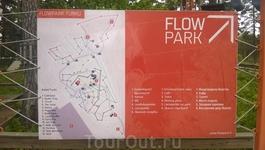 Схема троп парка.