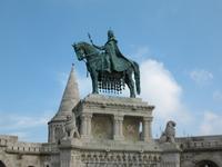 Памятник королю Иштвану (Стефану)