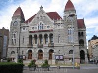 Здание драматического театра