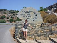 указатель на пещеру Милатос