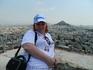 Вид на гору Ликавиттос