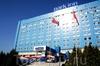 Фотография отеля Парк Инн Шереметьево