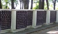 Мемориальный комплекс в Россонах