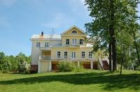 Фото отеля Имение Сведомских