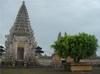 Фотография Храм Улувату