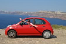 Очень удобно передвигаться по острову на арендованном авто.