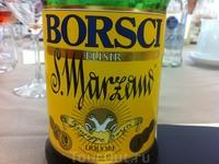 Борщ) итальянский и его надо пить)и ни какой сметаны