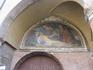 а ведь Болонья была основана в 510 году до н. э.