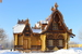 Дом-Дача по проекту архитектора Кузьмина