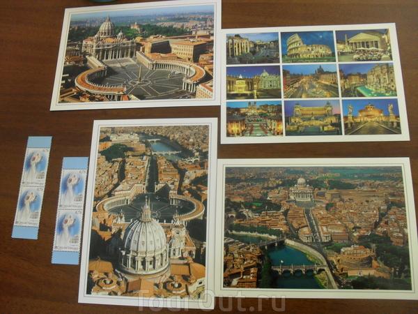 Сколько идет открытка из ватикана в россию 27