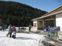 Пристанище для лыжников