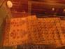один из образцов слуцкого пояса