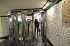 Метро.Выход из метро