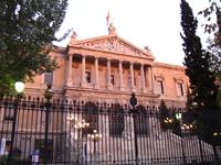 Мадрид. Национальная библиотека