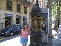 У знаменитого фонтанчика на Рамбле.