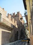 Дом, который типа считается домом Ромео :-)