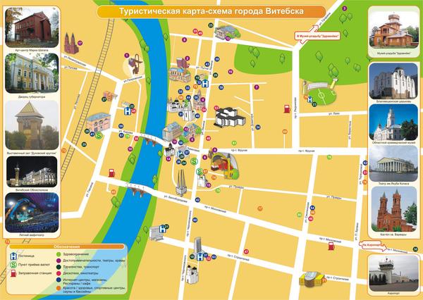 карта городского транспорта