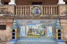 Севилья. Площадь Испании. Толедо.