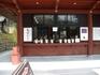 В храмах Японии можно купить талисманы, предсказания и прочие полезные вещи на все случаи жизни.
