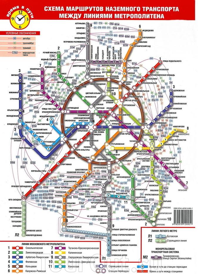 Карта маршрутов наземного