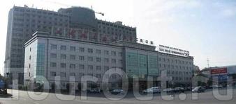 XI YU Urumqi