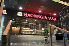 Мы любим азиатскую кухню, поэтому наш выбор - китайско-шведский или шведско-китайский стол за 12,5 евро.