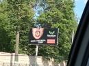 """Вот такую """"рекламу"""" мы увидели в Смоленске."""