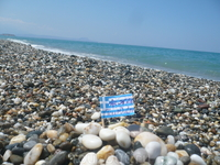 наш пляж и Тураут с нами.