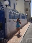 Синенький домик...