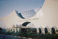 Аэропорт Банжул Юндум