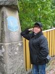 Столб с гербом города Порвоо