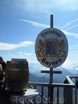 сторона Баварии