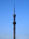 Фотография Алматинская телебашня Кок-Тюбе